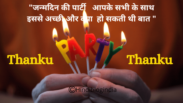 thanks msg for birthday wishes in hindi