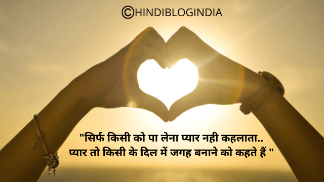 romantic lines for love